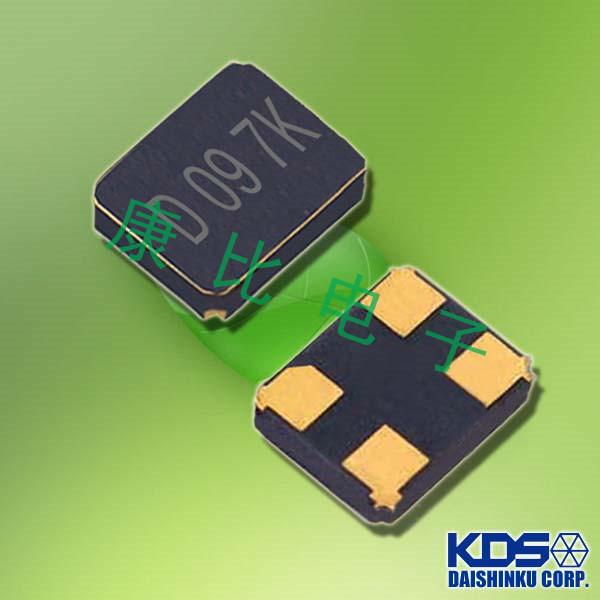 KDS晶振,贴片晶振,DSX321G晶振,1C208000BC0U晶振