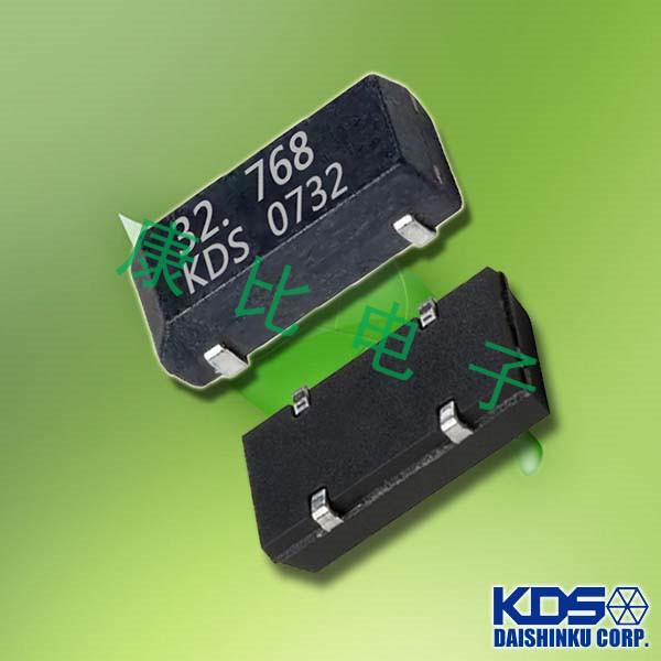 KDS晶振,贴片晶振,DMX-26S晶振