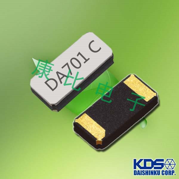 KDS晶振,32.768K,DST310S晶振