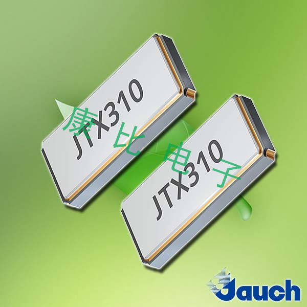 Jauch晶振,贴片晶振,JTX310晶振