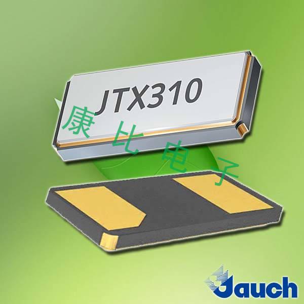 Jauch晶振,贴片晶振,JTX410晶振