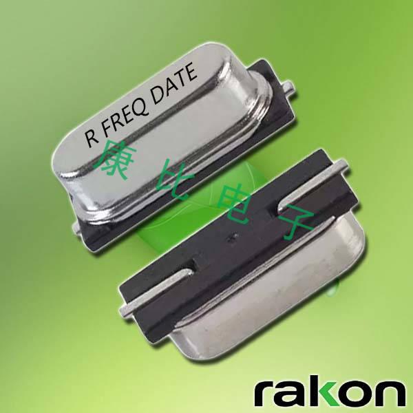 瑞康晶振,贴片晶振,RHC-49US晶振