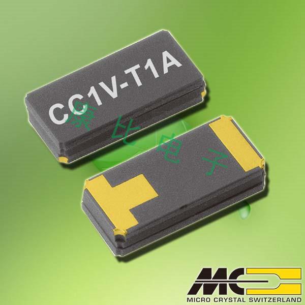 微晶晶振,贴片晶振,CC1V-T1A晶振