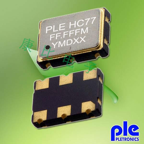 Pletronics晶振,贴片晶振,HC77D晶振