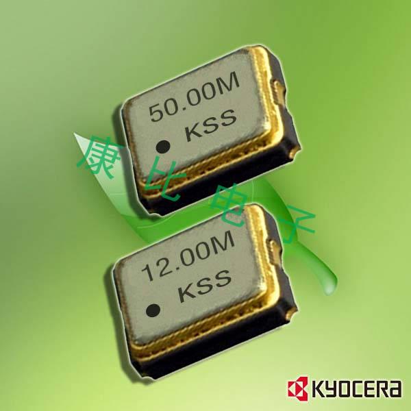 京瓷晶振,贴片晶振,KC2520B晶振,KC2520B24.0000C10E00晶振
