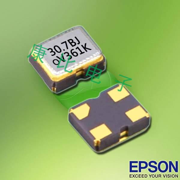 爱普生晶振,贴片晶振,VG2520CAN晶振