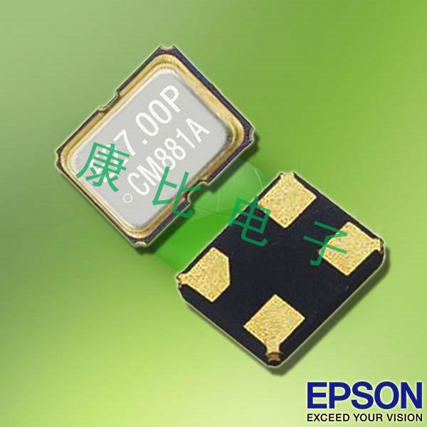 爱普生晶振,石英晶体振荡器,VG-4231CE晶振,VG-4231CE 27.0000M-PSCM0晶振