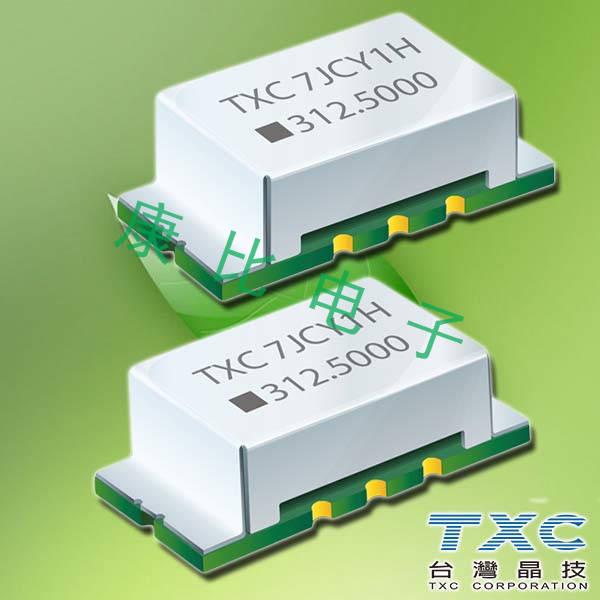 TXC晶振,贴片晶振,7J晶振