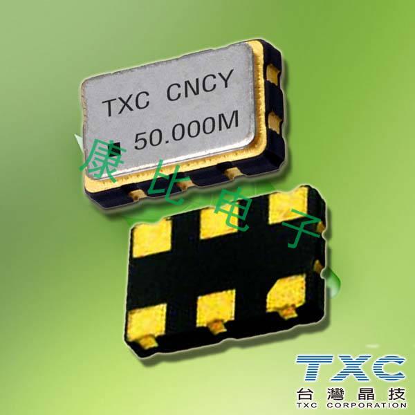 TXC晶振,贴片晶振,CN晶振,7Q-20.000MCN-T晶振