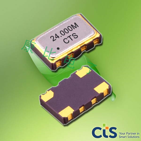 CTS晶振,贴片晶振,532晶振,532L25DT19M2000晶振