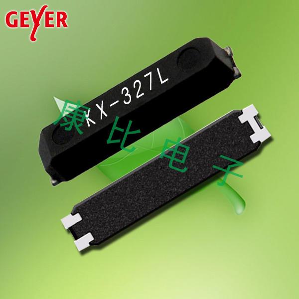 GEYER晶振,贴片晶振,KX-327L晶振
