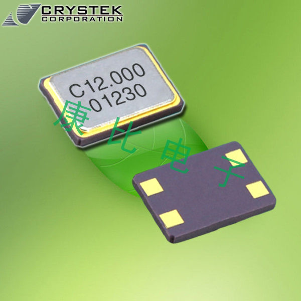 Crystek晶振,贴片晶振,CSX1晶振
