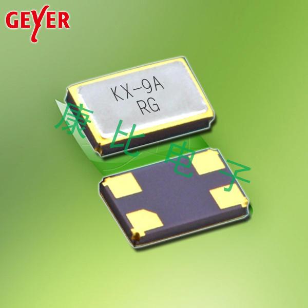 GEYER晶振,贴片晶振,KX-9A晶振