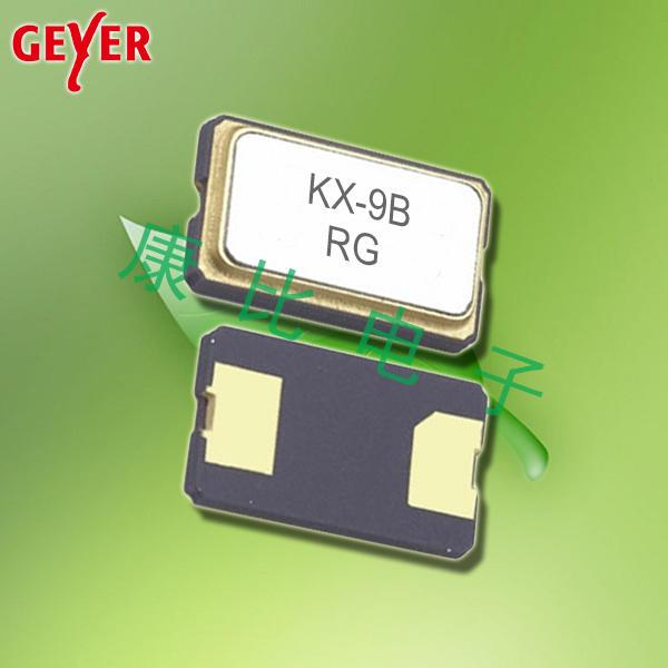 GEYER晶振,贴片晶振,KX-9B晶振