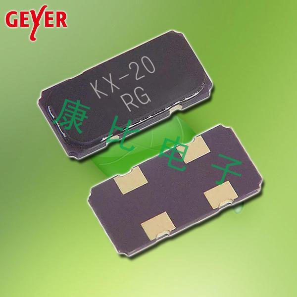 GEYER晶振,贴片晶振,KX-20晶振