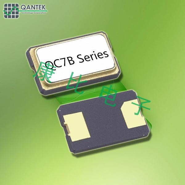 QANTEK晶振,贴片晶振,QC7B晶振