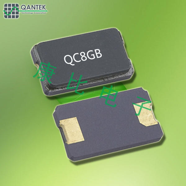 QANTEK晶振,贴片晶振,QC8GB晶振