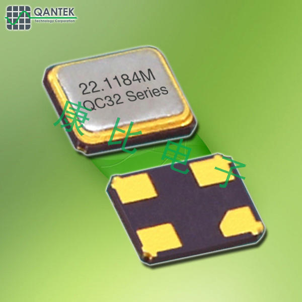 QANTEK晶振,贴片晶振,QC32晶振
