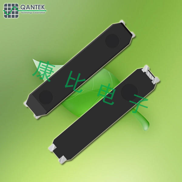 QANTEK晶振,贴片晶振,QTP7晶振