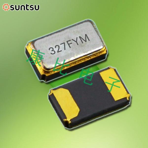 SUNTSU晶振,贴片晶振,SWS312晶振