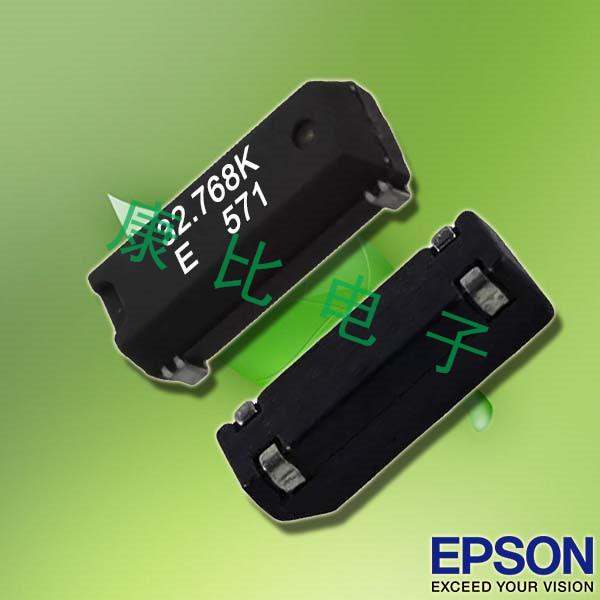 爱普生晶振,贴片晶振,MC-30A晶振,陶瓷面8038晶振