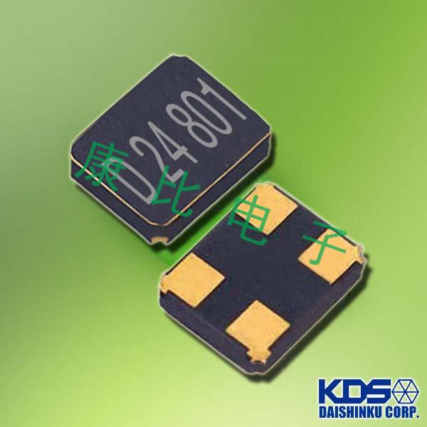 KDS晶振,贴片晶振,DSX211G晶振,1ZZCAA16000BB0A晶振