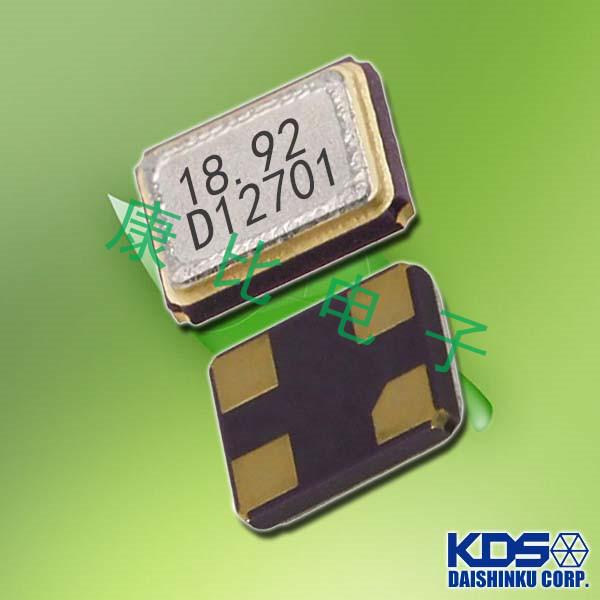 KDS晶振,贴片晶振,DSX321SH晶振,3225无源晶振