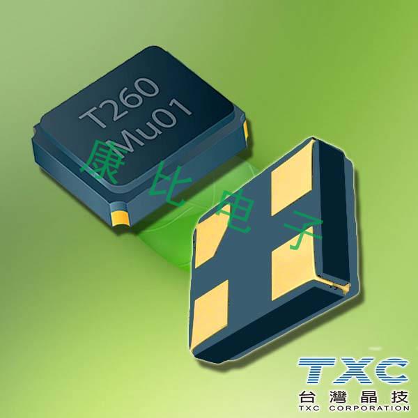 TXC晶振,贴片晶振,7V晶振,7V32000002晶振