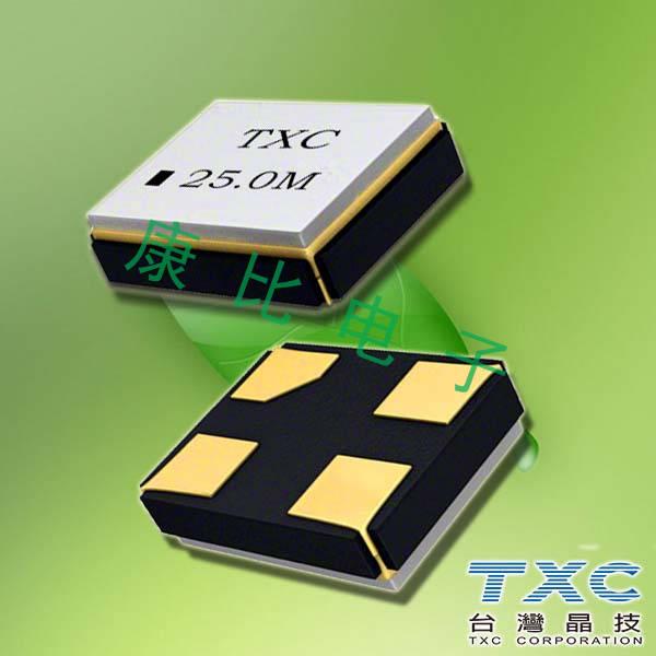 TXC晶振,贴片晶振,8Q晶振,8Q37420001晶振