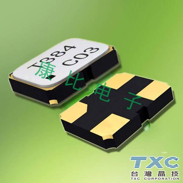 TXC晶振,贴片晶振,8Y晶振,8Y16020001