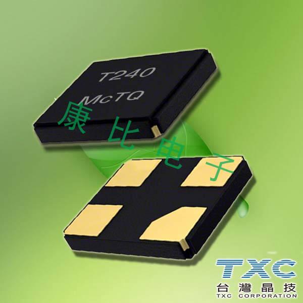 TXC晶振,贴片晶振,7R晶振,TXC贴片晶振