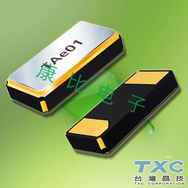 TXC晶振,贴片晶振,9HT10晶振,9H03270036