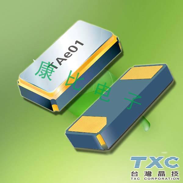 TXC晶振,贴片晶振,9HT12晶振,9H03200030