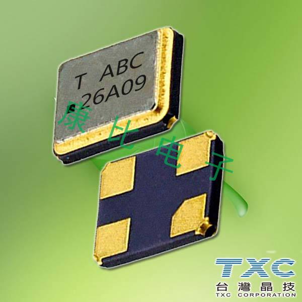 TXC晶振,贴片晶振,OZ晶振,2520晶振