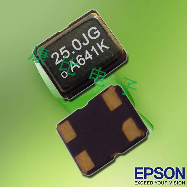 爱普生晶振,SG3225CAN晶振,3225水晶振荡子