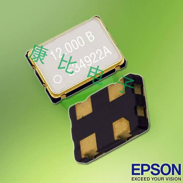 爱普生晶振,SG5032CAN有源晶体,X1G0044510002振荡器