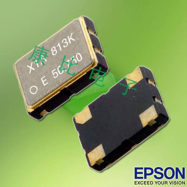 爱普生晶振,SG7050CAN贴片晶振,X1G0044810002水晶振荡子
