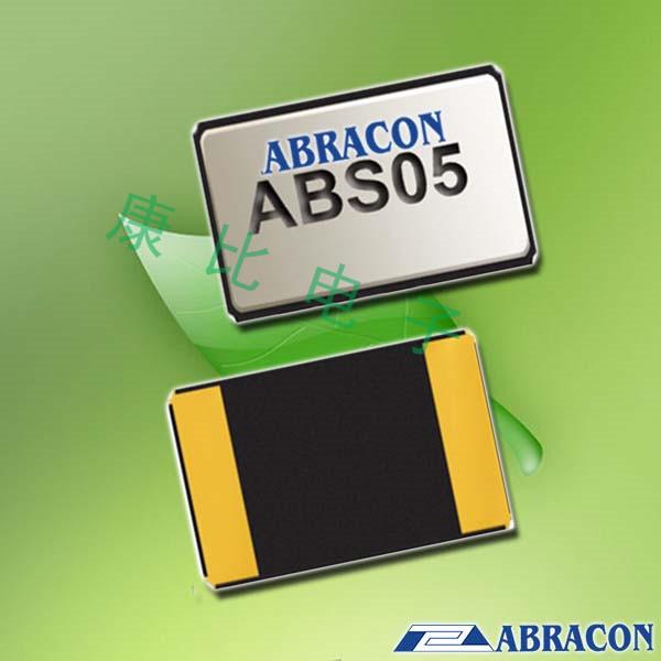 Abracon晶振,贴片无源晶振,ABS05晶体