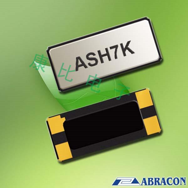 Abracon晶振,有源晶振,ASH7K贴片晶体振荡器