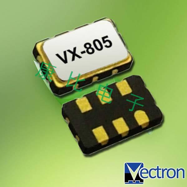 Vectron晶振,压控晶体振荡器,VX-805进口石英晶振