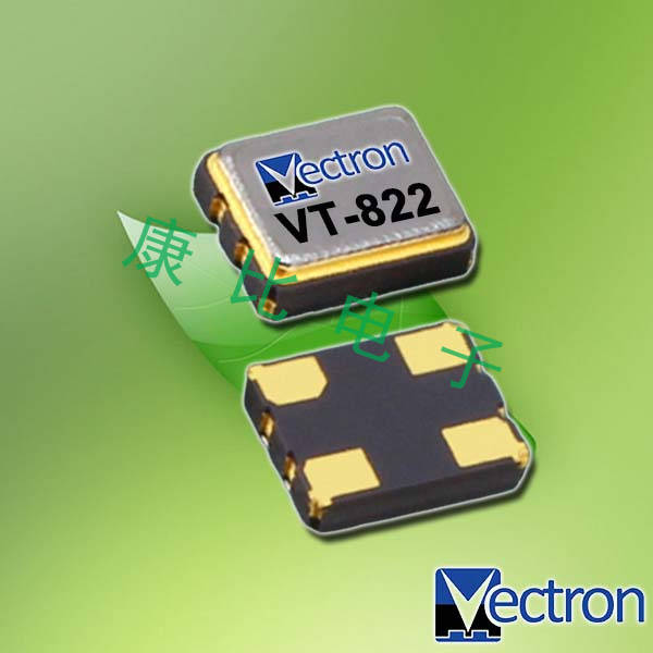 Vectron晶振,普通有源晶振,VT-822高质量振荡器