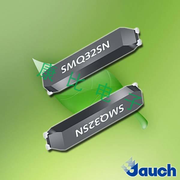 Jauch晶振,贴片晶振,SMQ32SN晶体