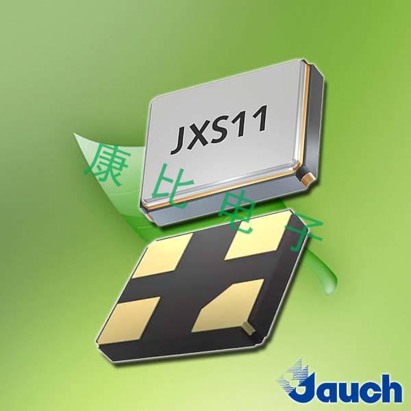 Jauch晶振,进口2520晶振,JXS22晶体