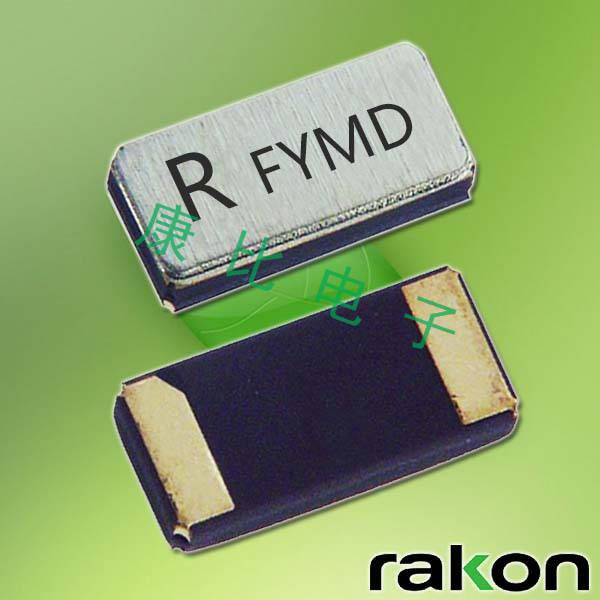 Rakon晶振,压电石英晶振,RTF3215晶振